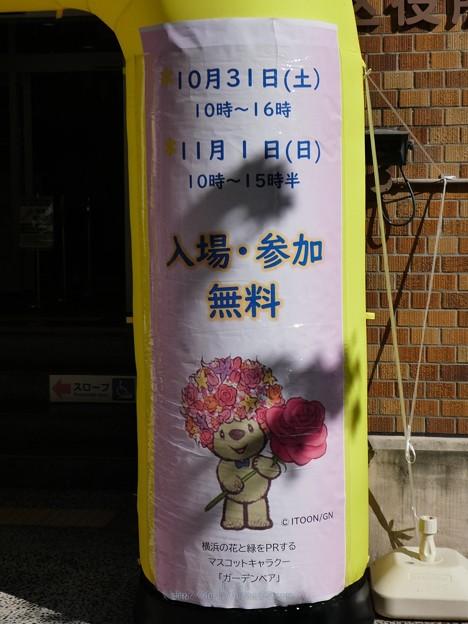 201031-@なか区民活動センター (3)