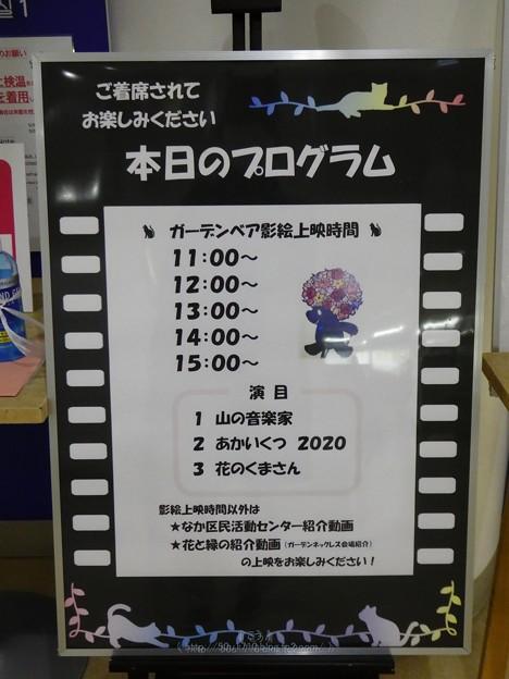201031-@なか区民活動センター (10)
