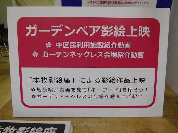 201031-@なか区民活動センター (13)