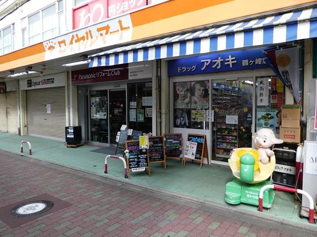 201022-【破損】ベアふた@鶴ヶ峰商店街 (3)