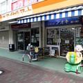 Photos: 201022-【破損】ベアふた@鶴ヶ峰商店街 (3)