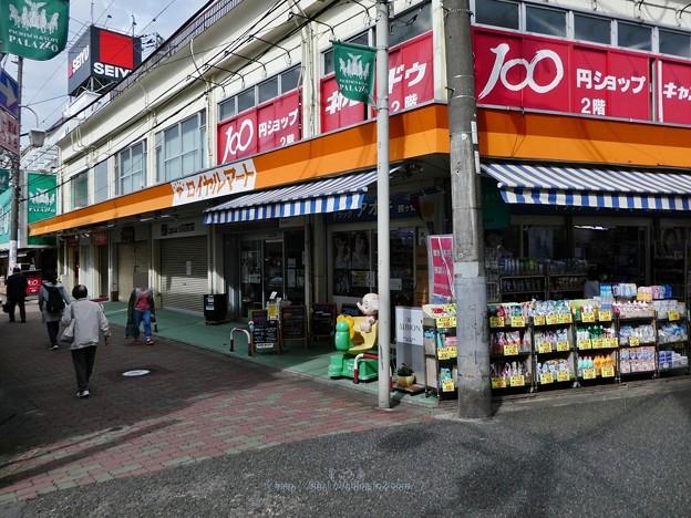 201022-【破損】ベアふた@鶴ヶ峰商店街 (4)
