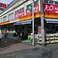 Photos: 201022-【破損】ベアふた@鶴ヶ峰商店街 (4)