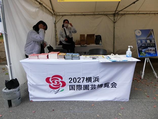 201121・22-横浜花博PRテント@鶴見緑地 (1)