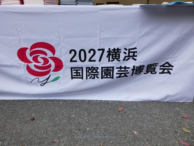 201121・22-横浜花博PRテント@鶴見緑地 (3)