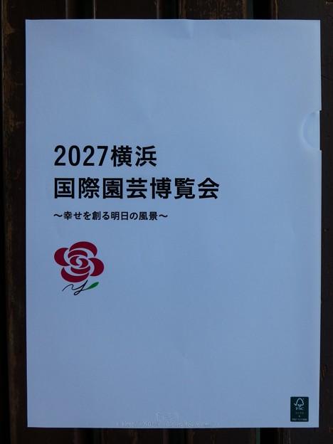201121・22-横浜花博PRテント@鶴見緑地 (9)