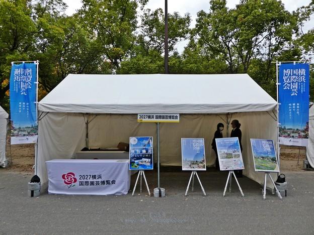 201121・22-横浜花博PRテント@鶴見緑地 (41)