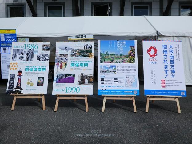 201121・22-横浜花博PRテント@鶴見緑地 (39)