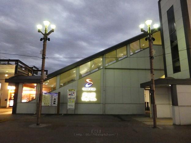 Photos: 201123-プロジェクターライト瀬谷駅前 (1)
