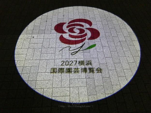 201123-プロジェクターライト瀬谷駅前 (14)