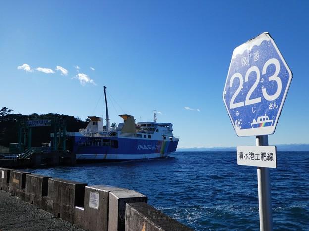 210110-駿河湾フェリー (141)