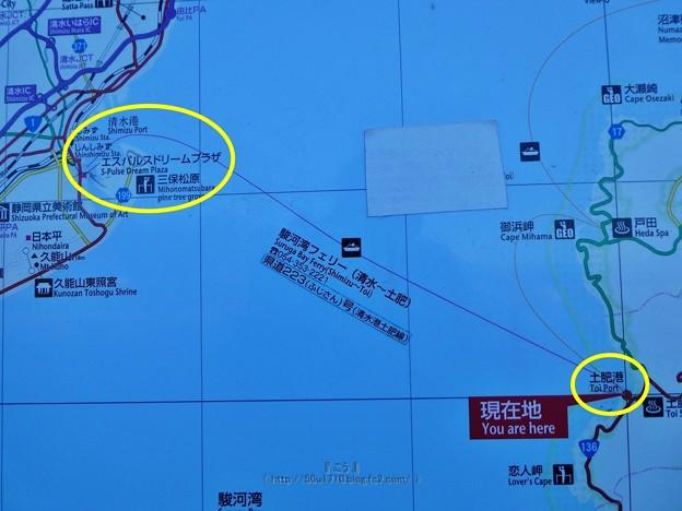 210110-駿河湾フェリー (138)