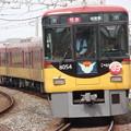 京阪8000系 牧野・樟葉間