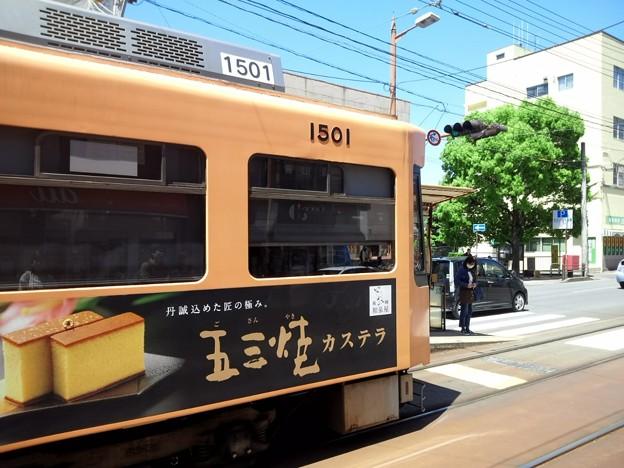 【11857号】路面電車 平成290428 #NTS2