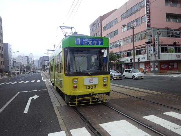 【12141号】路面電車 平成290625 #NTS1