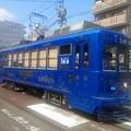 【12250号】長崎電気軌道310号車 平成290722 #NTS2