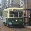 【12251号】路面電車 平成290722 #NTS1