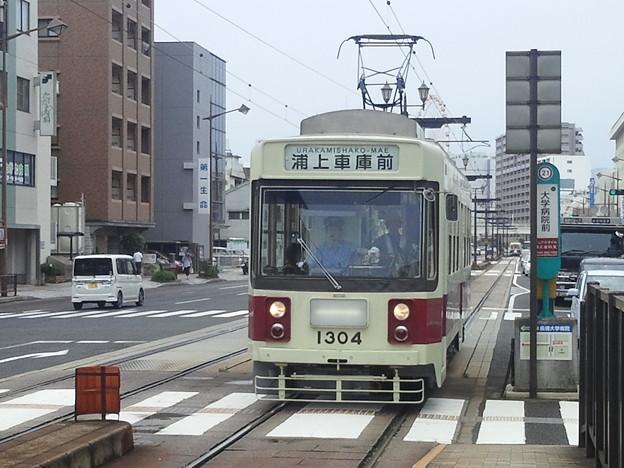 【12263号】路面電車 平成290724 #NTS