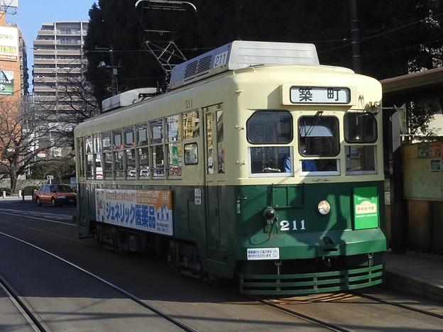 【13127号】路面電車 平成300223 #NTS