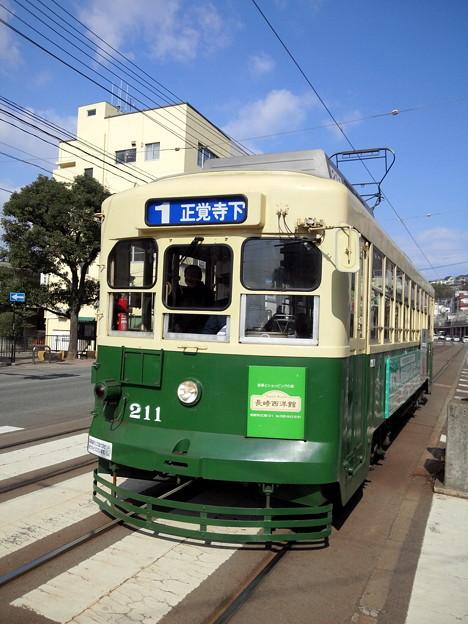 【13129号】路面電車 平成300223 #NTS1