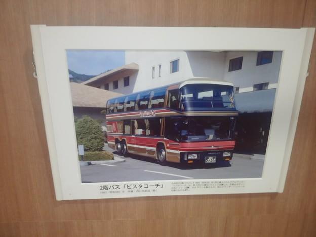 【13313号】西鉄バスの変遷 平成300324 #NTS2