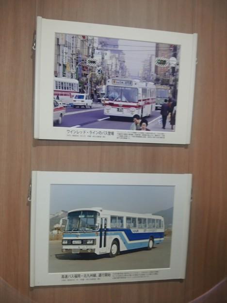 【13313号】西鉄バスの変遷 平成300324 #NTS3