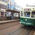 【13523号】路面電車 平成300423 #NTS
