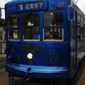【13524号】路面電車 平成300423 #NTS