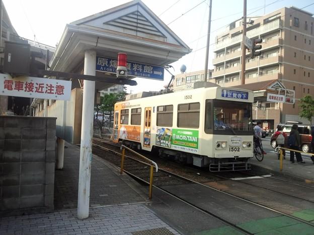 【13534号】バスと路面電車 平成300427 #NTS2