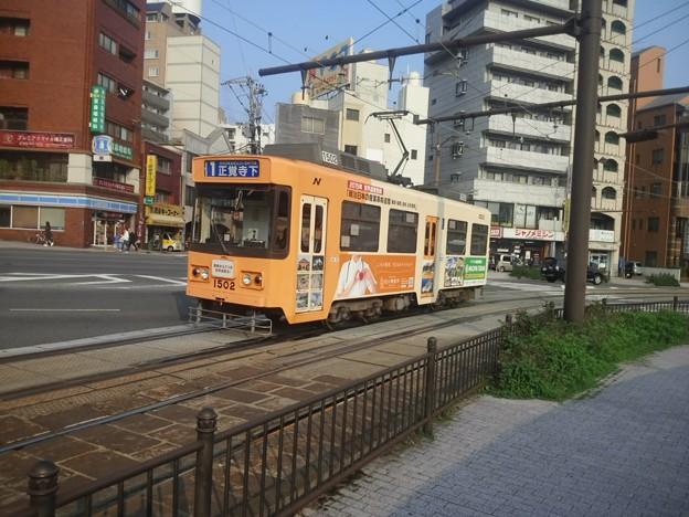 【13534号】バスと路面電車 平成300427 #NTS3