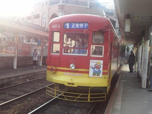 【13534号】バスと路面電車 平成300427 #NTS4