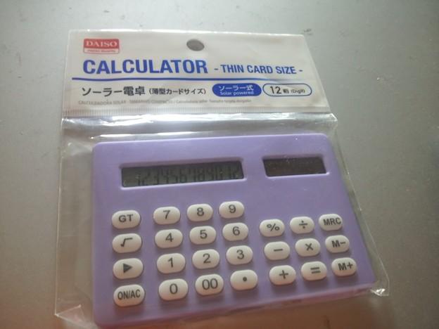【13641号】電卓 平成300525 #NPS1