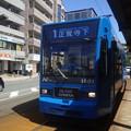 【13652号】路面電車 平成300527 #NTS
