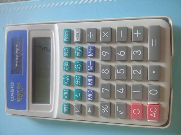 【13792号】素材:電卓 平成300723 #NPS2