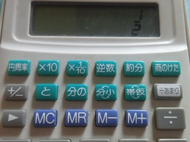 【13792号】素材:電卓 平成300723 #NPS3