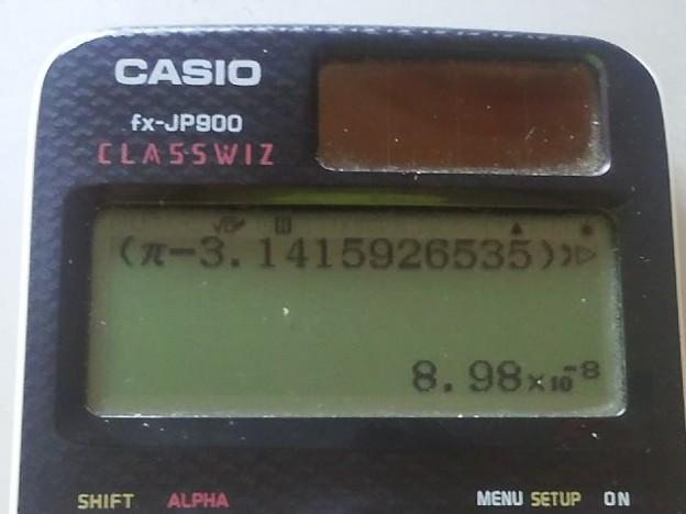 【13926号】電卓 平成300922 #NPS