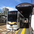 【14018号】路面電車 平成301021 #NTS2
