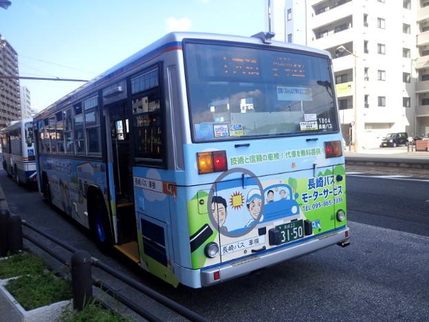【14135号】バス 平成301117 #NTS /2