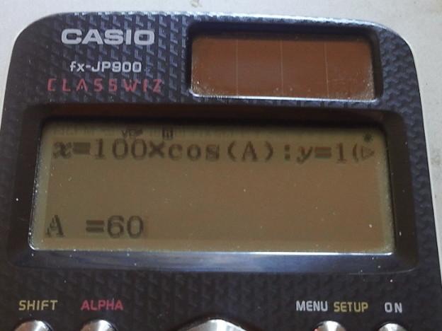 【14199号】電卓 平成301212 /4