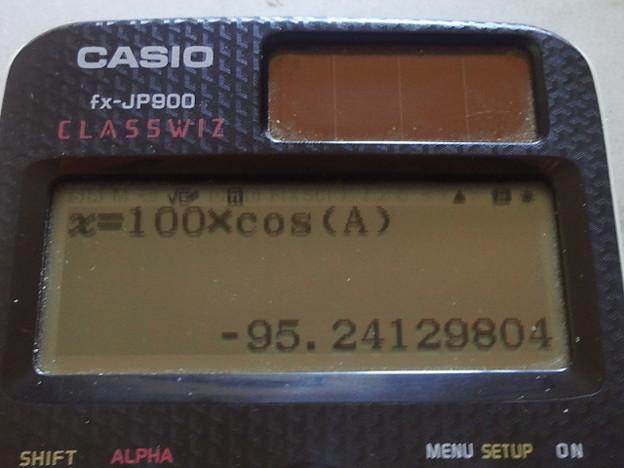【14199号】電卓 平成301212 /5