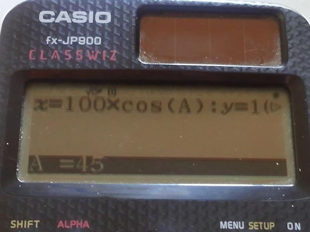 【14200号】電卓 平成301212 /4