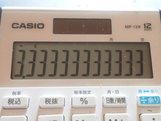 【14203号】電卓 平成301214 /2