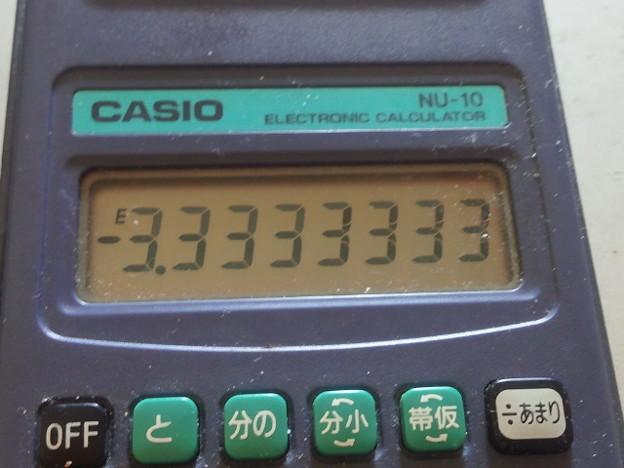 【14203号】電卓 平成301214 /3