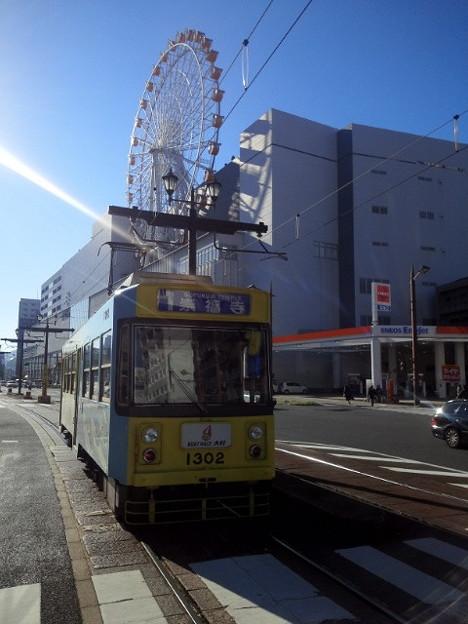 【14207号】バスと路面電車 平成301215 /3