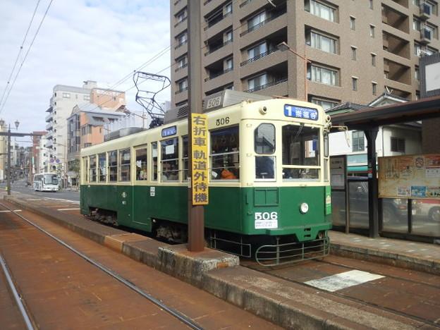 【14309号】路面電車 平成310119 #NTS