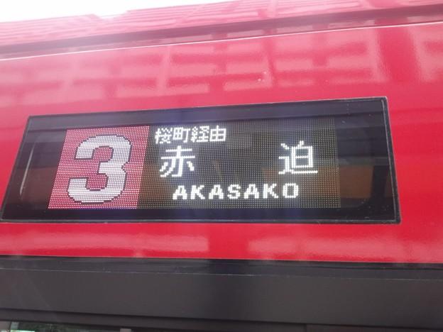 【14424号】路面電車 平成310323 #NTS /1