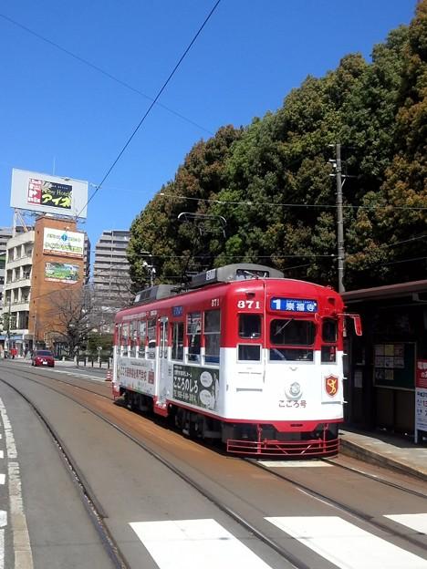 【14425号】路面電車 平成310323 #NTS /1