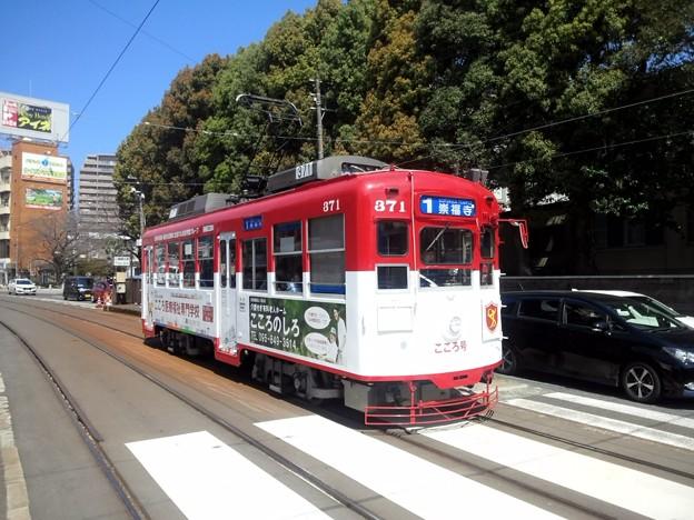 【14425号】路面電車 平成310323 #NTS /2