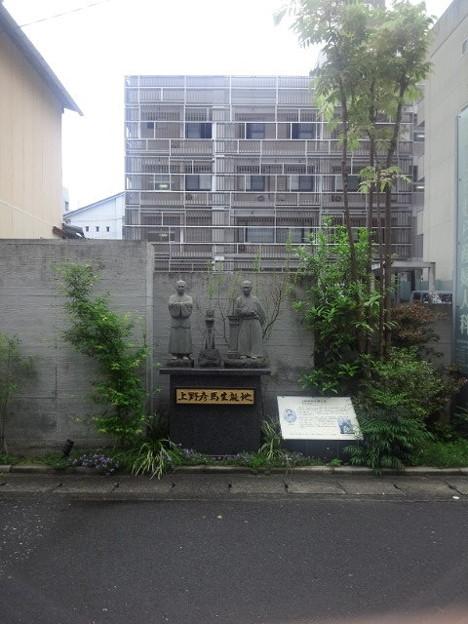 【14594号】上野彦馬像 平成310424 /2