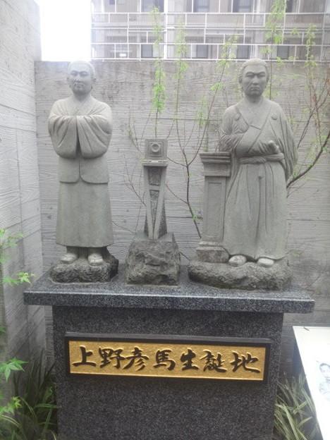 【14594号】上野彦馬像 平成310424 /3